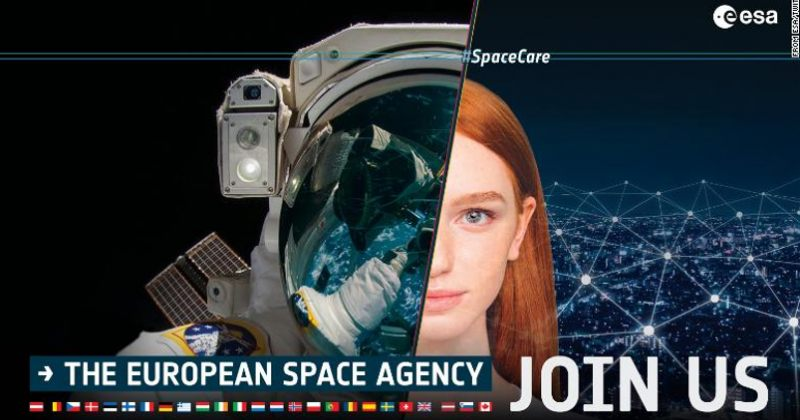 ევროპის კოსმოსური სააგენტო გაძლევთ შესაძლებლობას, გახდეთ ასტრონავტი