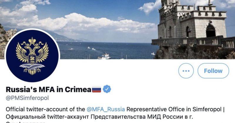 """უკრაინაTwitter-ს: წაშალეთ ანექსირებულ ყირიმში რუსეთის სამინისტროს """"ოფიციალური"""" გვერდი"""