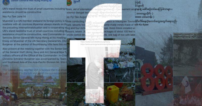 Facebook-მა მიანმარის სამხედრო რეჟიმთან დაკავშირებული ანგარიშები დაბლოკა