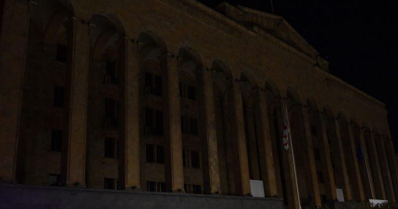 """""""დედამიწის საათის"""" გამო პრეზიდენტის რეზიდენციაში, კანცელარიასა და პარლამენტში დენი გათიშეს"""