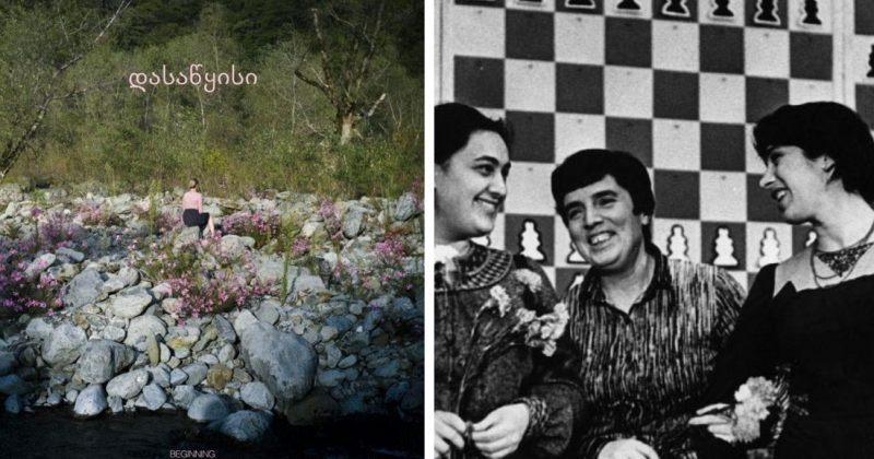 ბერლინის კინობაზრობაზე ორი ქართული ფილმის ჩვენება გაიმართება