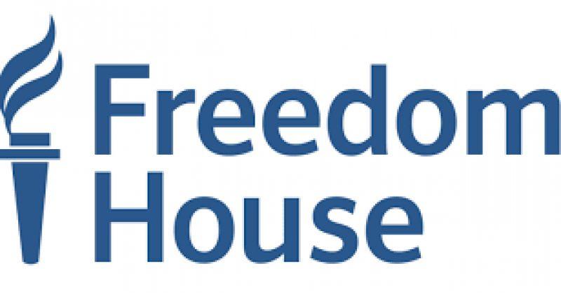 Freedom House: საქართველოს თავისუფლების მაჩვენებელმა იკლო