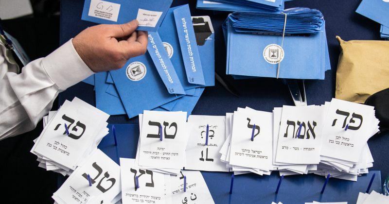 ისრაელის არჩევნების შედეგები ცნობილია, მთავრობის ფორმირება კიდევ ვერ ხერხდება
