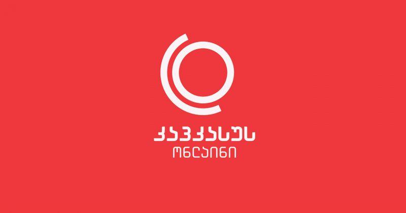 Neqsol: ციფრული აბრეშუმის გზის პროექტი რეგიონში არც ერთ ქვეყანას აზარალებს
