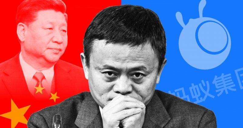 ჩინეთის მთავრობამ ALIBABA-ს ინტერნეტ ბრაუზერი დაბლოკა