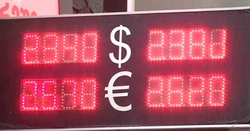 TBC Capital: წლის ბოლოს დოლარი 3.30 ლარის ფარგლებში იქნება, ევრო – 4.05-ის