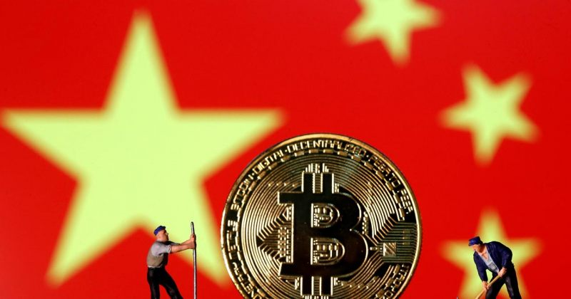 ჩინეთის ერთ-ერთ უდიდეს რეგიონში ბიტკოინის მაინინგი აიკრძალება