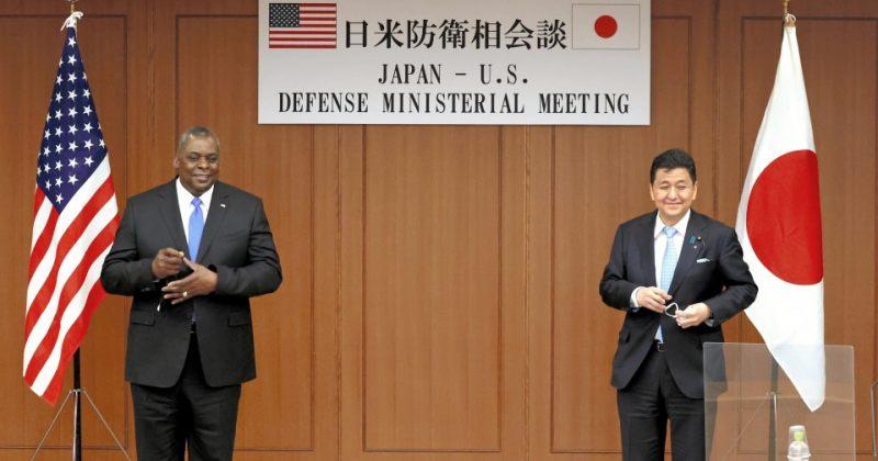 აშშ და იაპონია ჩინეთი-ტაივანისდაპირისპირების შემთხვევაში, ითანამშრომლებენ – KYODO
