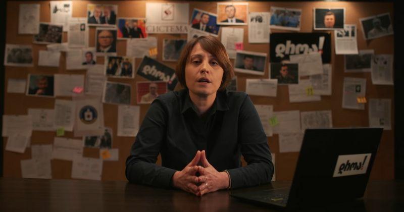 ხოშტარია: კარტოგრაფებზე პროპაგანდისტული ფილმის შემდეგ საზმაუსთან ურთიერთობას ვწყვეტ
