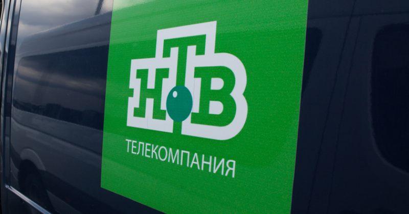რუსული სამთავრობო ტელეარხი – НТВ - $179 მილიონ დოლარად შეფასდა