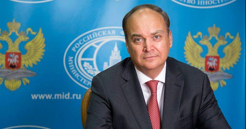 """TASS: რუსეთის ელჩი აშშ-ში დაბრუნდება, როცა """"რამეს მაინც"""" გააკეთებენ ურთიერთობის ნორმალიზებისთვის"""