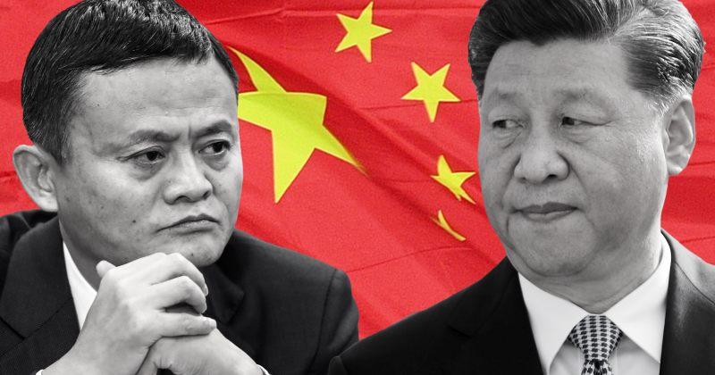 ჩინეთმა ALIBABA რეკორდული 2.8 მილიარდი დოლარით დააჯარიმა