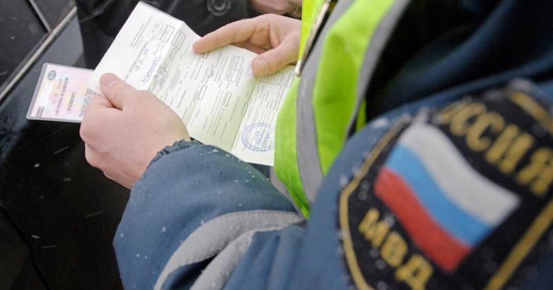 რუსეთში სამართალდამცავების მიერ გამოვლენილი კორუფციის მაჩვენებელი 8-წლიან მინიმუმზეა