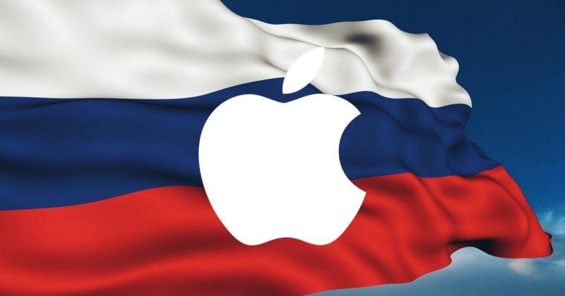 რუსეთმა კომპანია APPLE-ი 12 მილიონი დოლარით დააჯარიმა