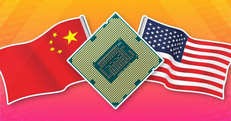 ბაიდენის ადმინისტრაციამ ჩინეთის სუპერკომპიუტერული კომპანიები შავ სიაში შეიყვანა