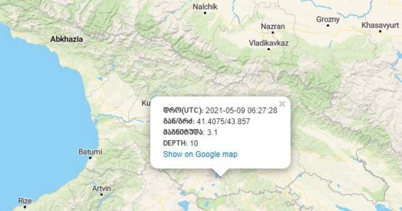 საქართველოში 3.1 მაგნიტუდის მიწისძვრა მოხდა