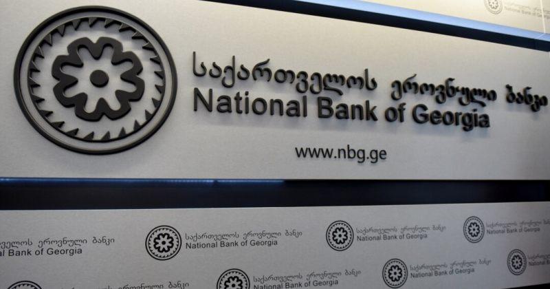 ეროვნული ბანკი მოსახლეობას თაღლითობის ახალი სქემის შესახებ აფრთხილებს