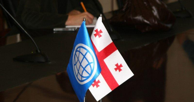 ქართული საწარმოების დასახმარებლად მსოფლიო ბანკი 85 მილიონ ევროს გამოყოფს