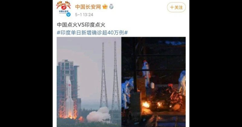ჩინეთის სამთავრობო გვერდზე ინდოეთშიკოვიდაფეთქებას დასცინეს