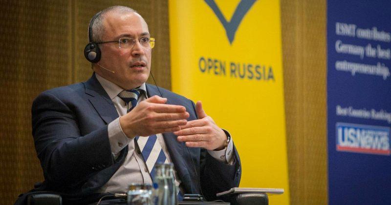 Open Russia რუსეთში საქმიანობას შეწყვეტს