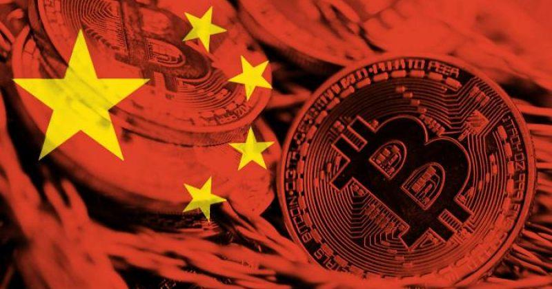 ჩინეთი საფინანსო ინსტიტუტებს კრიპტოვალუტით ვაჭრობას უკრძალავს, ბიტკოინის ფასი ეცემა