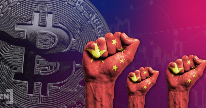 ჩინელი ეკონომისტი: თუ ბიტკოინი ფართოდ იქნება აღიარებული, ყველანი მოვკვდებით
