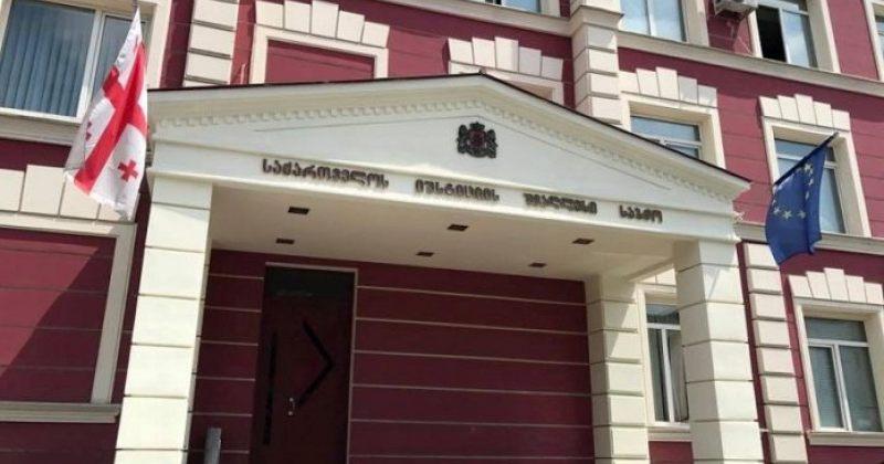 მოსამართლეთა კონფერენციამ იუსტიციის უმაღლესი საბჭოს 4 მოსამართლე წევრი აირჩია