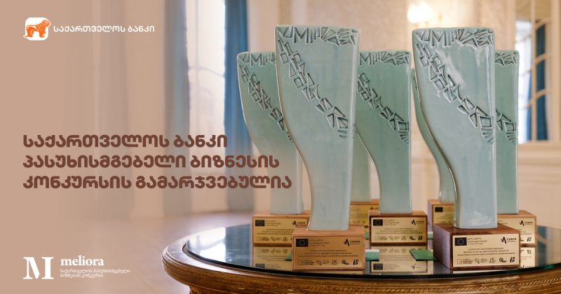 ® საქართველოს ბანკმა პასუხისმგებელი ბიზნესის კონკურსის Meliora 2020-ის ჯილდო მიიღო