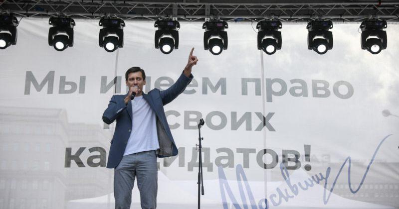 რუსეთში ოპოზიციონერი პოლიტიკოსის აგარაკზე პოლიციამ რეიდი მოაწყო