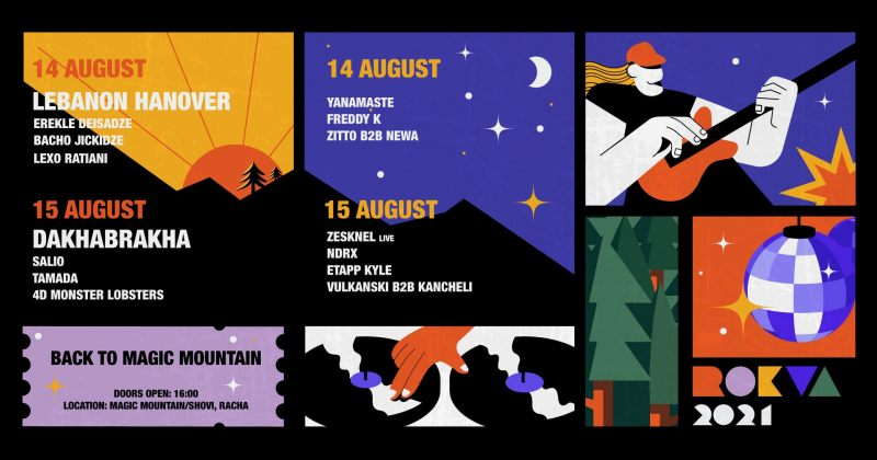 LEBANON HANOVER, DAKHABRAKHA და სხვები - 14-15 აგვისტოს ფესტივალი ROKVA ჩატარდება