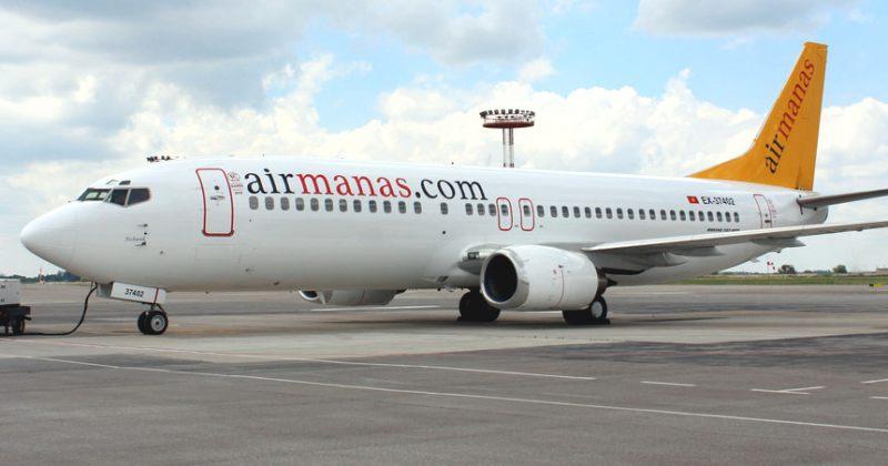 Air Manas - საქართველოს ავიაბაზარზე ახალი ავიაკომპანია შემოდის