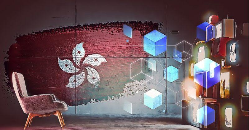 ჰონგ-კონგში ცენზურის საპასუხოდ, გამოცემა APPLE DAILY ბლოკჩეინზე გადასვლას გეგმავს