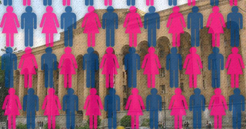 სიის 3 წევრიდან 1 სხვა სქესის უნდა იყოს – ცვლილება მუნიციპალიტეტის ორგანოთა არჩევნების წესში
