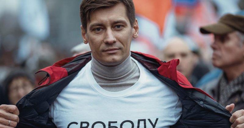 რუსეთში ოპოზიციონერი პოლიტიკოსი დმიტრი გუდკოვი დააკავეს