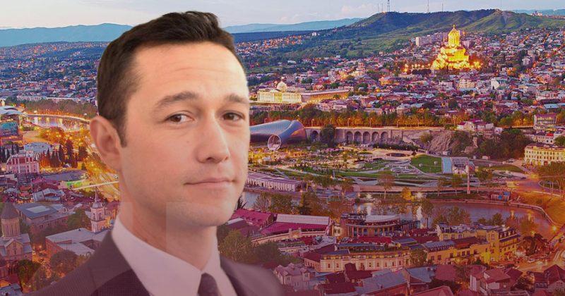ჯოზეფ გორდონ-ლევიტი: საქართველოში გადაღებულ ფოტოებს ვეძებ