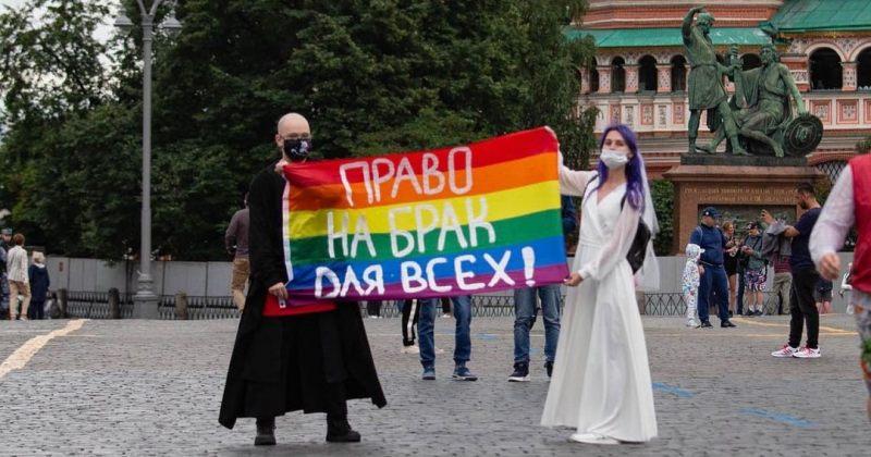 მოკოვში ტრანსგენდერი კაცი და მისი ცოლი პოლიციამ ქორწილის დღეს LGBT დროშის გაშლისთვის დააკავა