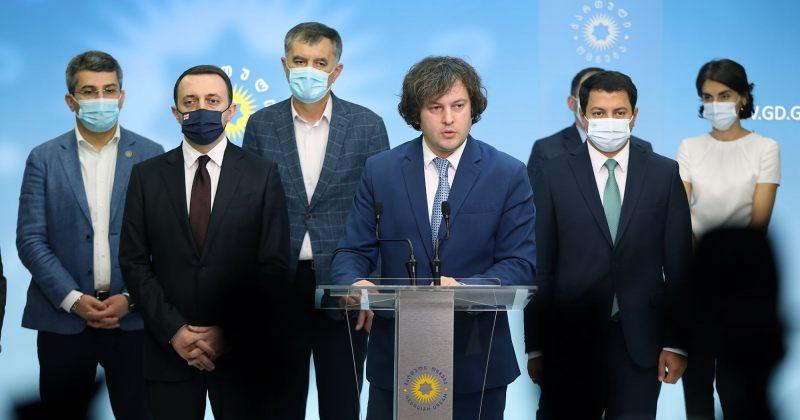 ISFED ქართულ ოცნებას: შეწყვიტეთ ჩვენზე და ჩვენს დამკვირვებლებზე ზეწოლა