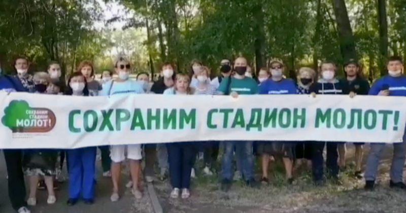რუსეთში მოქალაქეებმა პუტინს ვიდეომიმართვა გაუგზავნეს, ინიციატორი სასამართლომ დააჯარიმა
