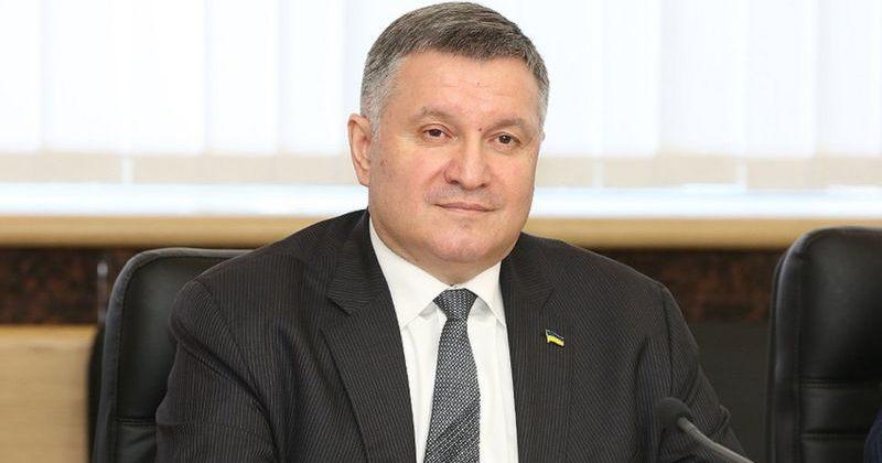 უკრაინის შინაგან საქმეთა მინისტრი არსენ ავაკოვი თანამდებობიდან გადადგა