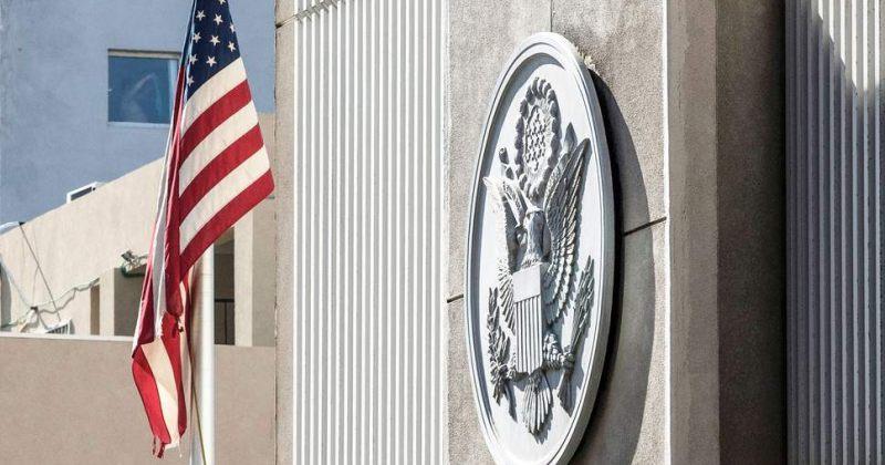 აშშ-ს საელჩო მოსამართლეების დანიშვნაზე: შემაშფოთებელია