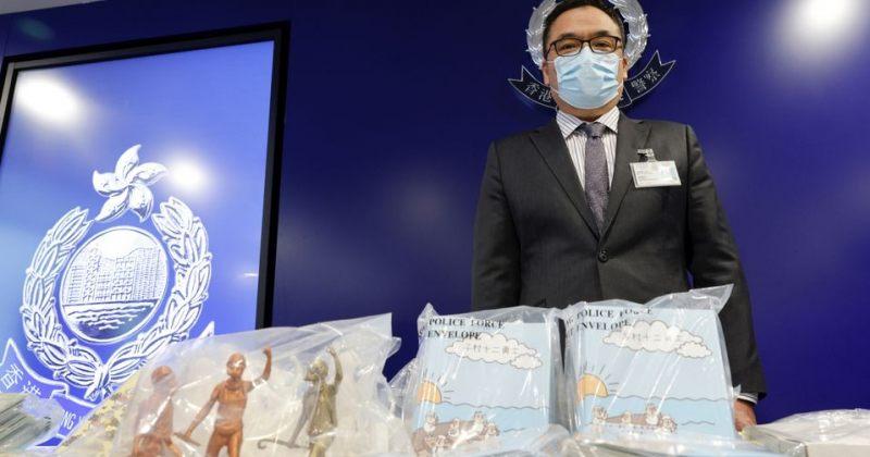 ჰონგ-კონგში 5 ადამიანი მგლებზე და ცხვრებზე საბავშვო წიგნების გამოქვეყნების გამო დააკავეს