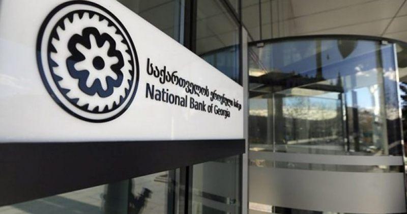 ახალი ვალდებულება კომერციულ ბანკებს – სებ-ი ერთიან საკრედიტო რეესტრს ქმნის
