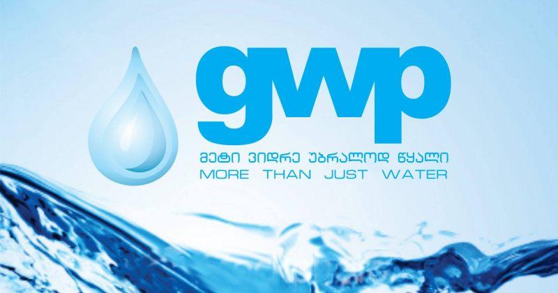 წყლის გადასახადის არარეგულარულად და ერთიანად დარიცხვის გამო, GWP დაჯარიმდა