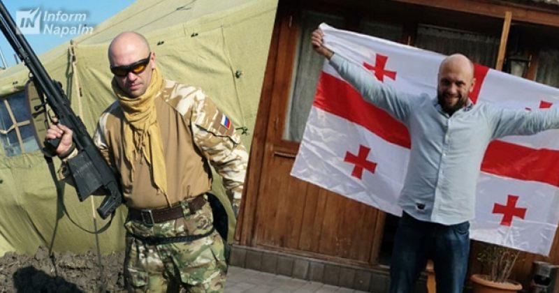 UCAS: რუსეთის დაზვერვის ოფიცერი და ვაგნერის მებრძოლი საქართველოში სხვა გვარით ისვენებდა