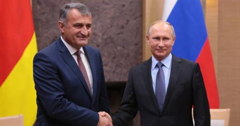 ცხინვალის მარიონეტულმა ხელისუფლებამ რუსეთთან ორმაგი მოქალაქეობის შეთანხმება გააფორმა