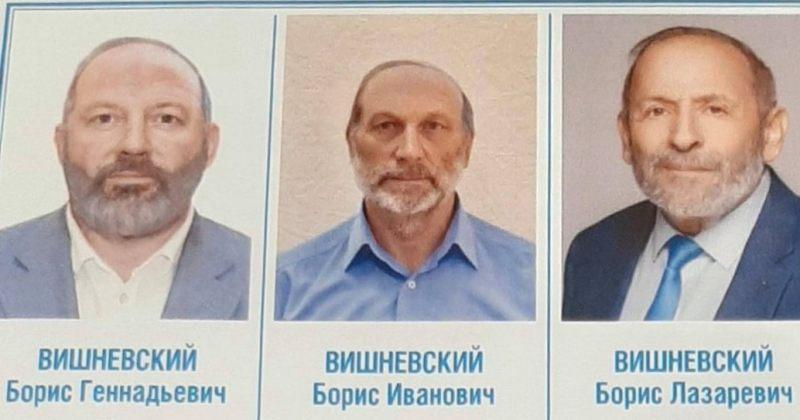 ამომრჩევლის დაბნევის მიზნით, რუსეთში კანდიდატების ორეულებს იყენებენ