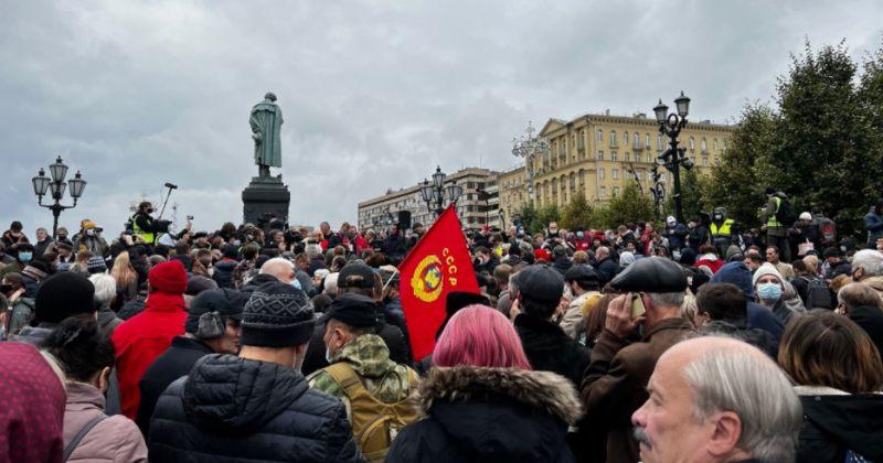 მოსკოვში რუსეთის კომუნისტურმა პარტიამ არჩევნების შედეგები გააპროტესტა