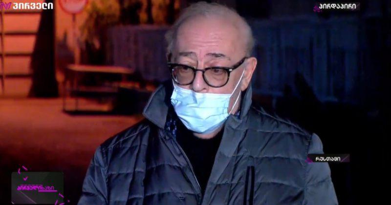 სააკაშვილის ექიმი: სისხლის ანალიზის ერთი პარამეტრი არ იყო კარგი, გავუკეთეთ გადასხმა