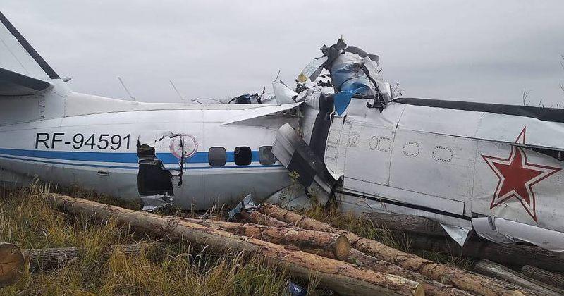 რუსეთში სამგზავრო თვითმფრინავი ჩამოვარდა, დაიღუპა 16 ადამიანი