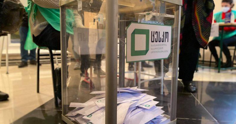 სტატისტიკური მონაცემები 2 ოქტომბრის არჩევნებთან დაკავშირებით – ცესკო
